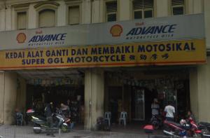 Kedai Alat Ganti Dan Membaiki MotosikalSuper GGL Motorcycle