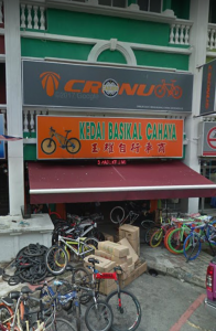 Repair Bicycle @ Kedai Basikal Cahaya Sri Rampai