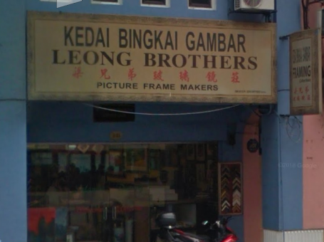 Leong Brothers Picture Frame Maker (Repair PictureFrame)